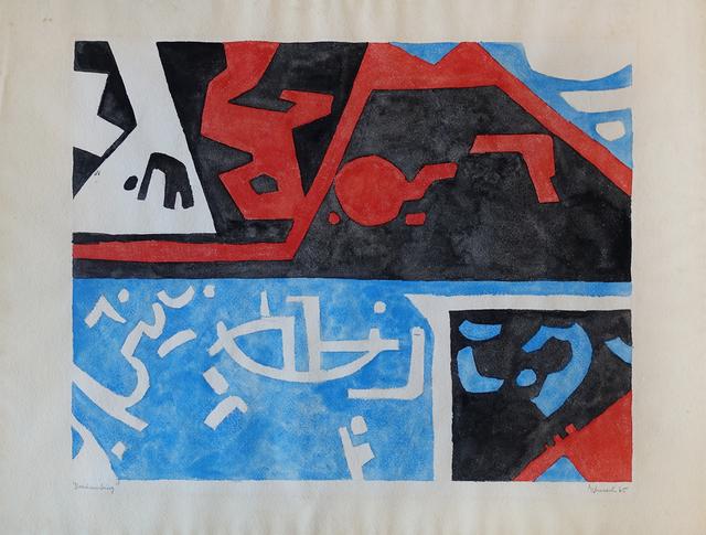 , 'Beachcombing,' 1965, Hollis Taggart Galleries