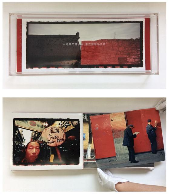 , 'Red,' , Blindspot Gallery
