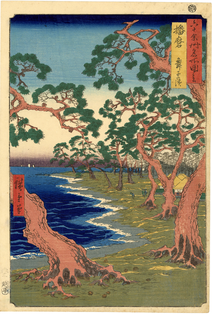 , 'Harima Province: Maiko Beach,' 1853, Egenolf Gallery Japanese Prints & Drawing