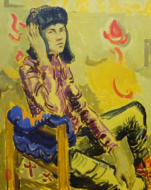 , 'Karen,' 2006, Kunst.cl