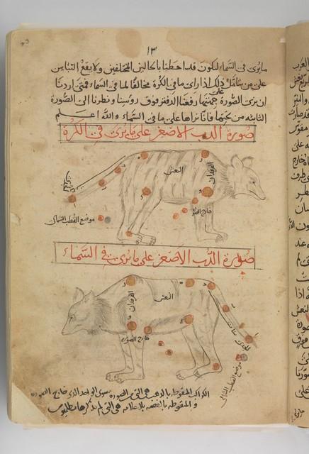 'Abd al-Rahman al-Sufi, 'Kitab suwar al-kawakib al-thabita (Book of the Images of the Fixed Stars) of al-Sufi', late 15th century, The Metropolitan Museum of Art