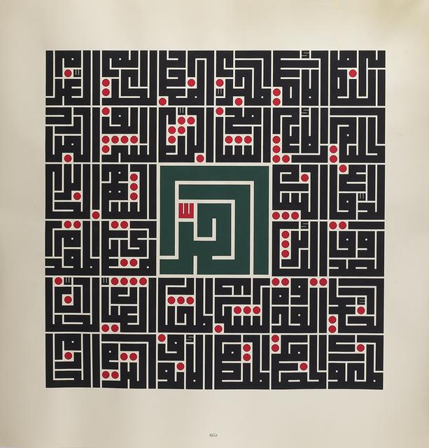 , 'Free Man,' 2013, Meem Gallery