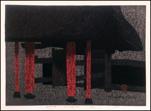 , 'Gate Jindai Ji,' 1967, Verne Collection, Inc.