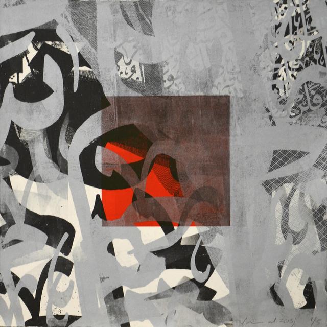 , 'Untitled,' 2013, Janet Rady Fine Art