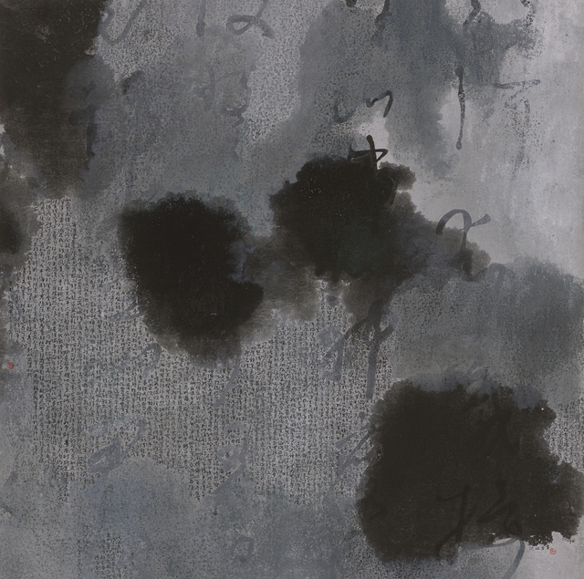 , 'Ink Lotus,' 2018, Asia Art Center