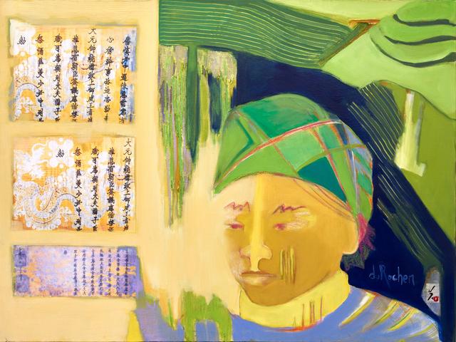 , 'La Richesse De La Mémoire (Memories Richness),' , Zenith Gallery