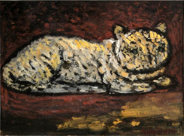 , 'The Cat,' , Swaraj Art Archive