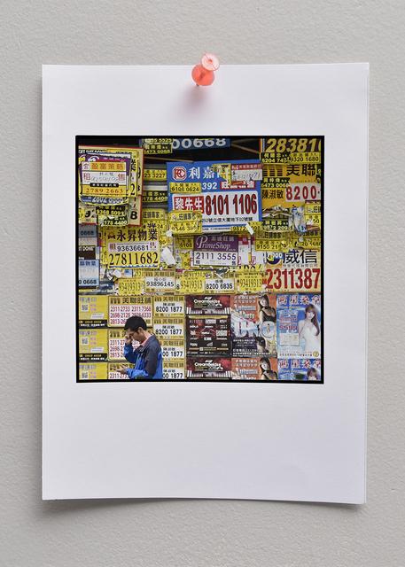 , 'Daily Practice IV,' , Davis Gallery & Framing