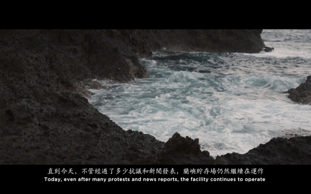 , 'Lanyu – Three Stories ,' 2012, TKG+