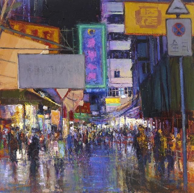 , 'Nanking Street off Nathan Road, Night,' 2015, John Martin Gallery