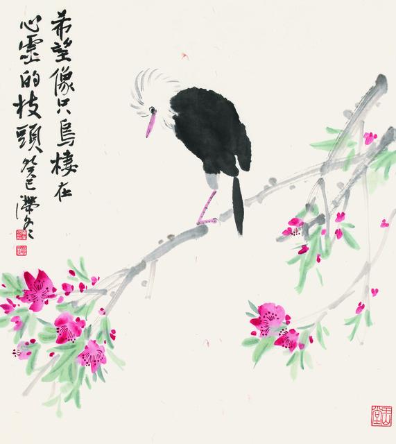 , '桃花白头  ,' 2013, YuShan Tang Gallery