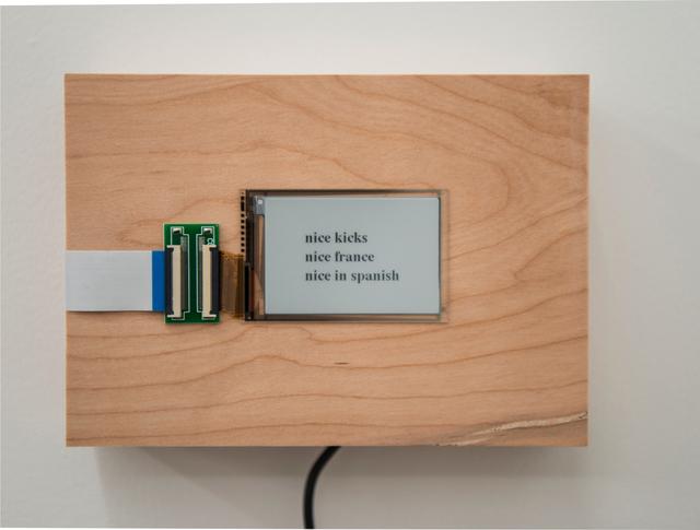 , 'nice...,' 2015/2016, Postmasters Gallery