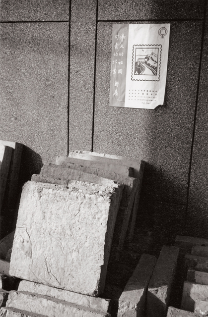 Andy Warhol, 'Seven works: (i) Building and Trees; (ii) Workers; (iii) Stone Slabs; (iv) Building and Statue; (v) Alfred Siu; (vi) Window Display; (vii) Chinese Billboard', 1982, Photography, Seven gelatin silver prints, Phillips