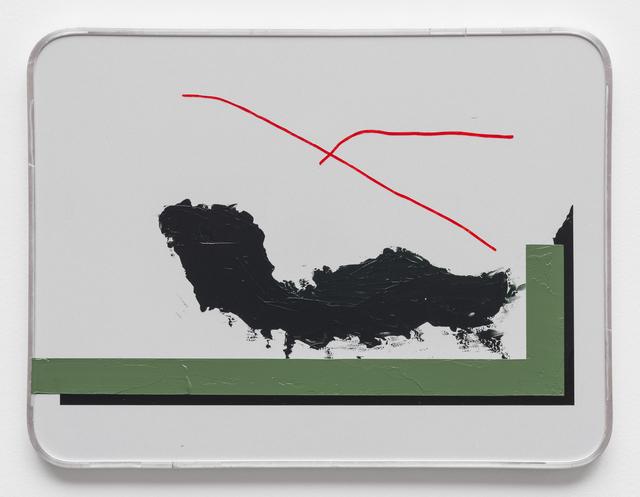 , 'Touristischer Hinweis 7,' 2017, SEXAUER Gallery