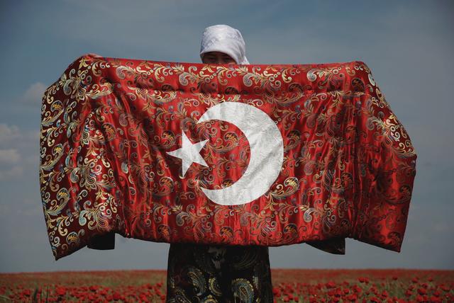 , 'My Turkey,' 2010, Auroom Art