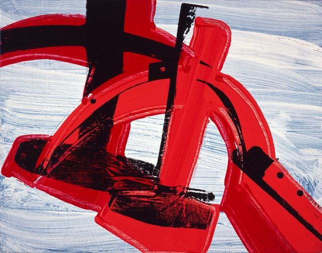 , 'Hammer and Sickle,' 1976, Ben Brown Fine Arts