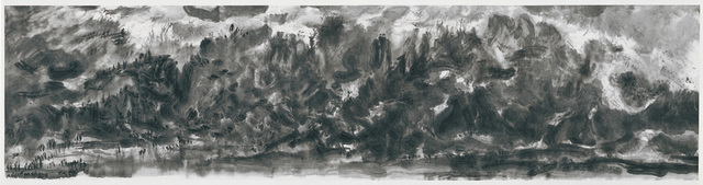 Li Huasheng 李华生, '0825', 2008, Drawing, Collage or other Work on Paper, Ink on paper 纸本水墨, Ink Studio