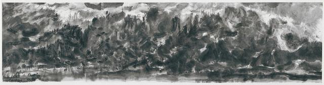 , '0825,' 2008, Ink Studio