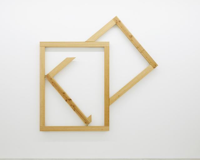 , 'Limited Foundation ,' 2017, Tomio Koyama Gallery