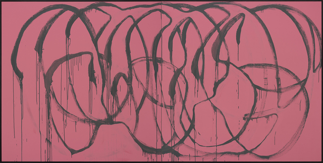 Michael Müller, 'Was bleibt (grey on pink, Madrid)', 2015, Painting, Color Lacquer on Canvas, Galerie du Monde
