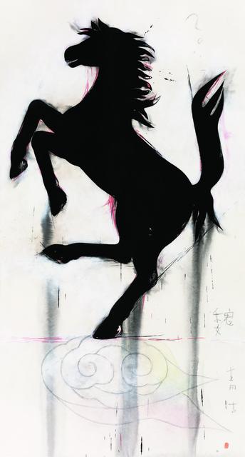 , 'The Magic Horse,' 2017, Alisan Fine Arts