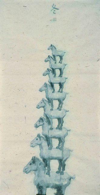 , 'The Dreams: Winter Pagoda,' 2011, Katrine Levin Galleries
