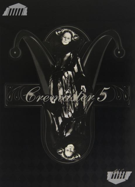 Matthew Barney, 'Cremaster 5', 1997, ClampArt
