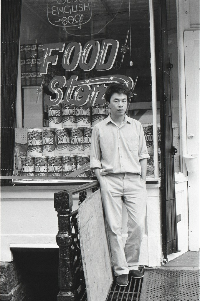 Ai Weiwei, 'Williamsburg, Brooklyn, from the series New York Photography: 1983-1993,' 1983, Brooklyn Museum