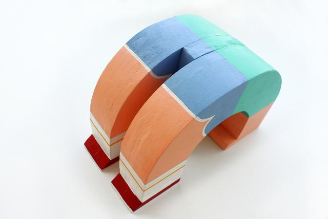 , 'Vacay II,' 2018, Galerist