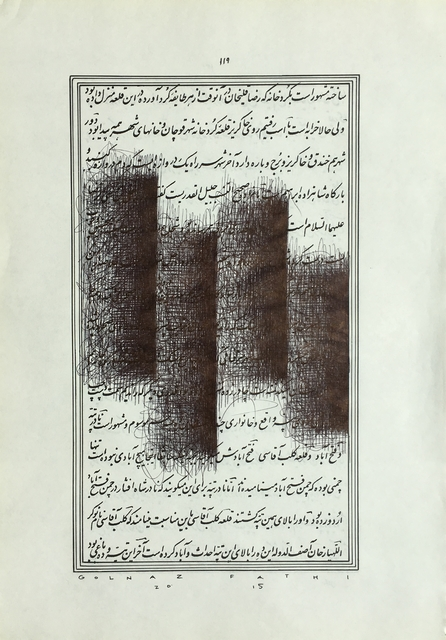 Golnaz Fathi, 'Untitled', 2015, Drawing, Collage or other Work on Paper, Ballpoint pen on page of Persian book, Sundaram Tagore Gallery