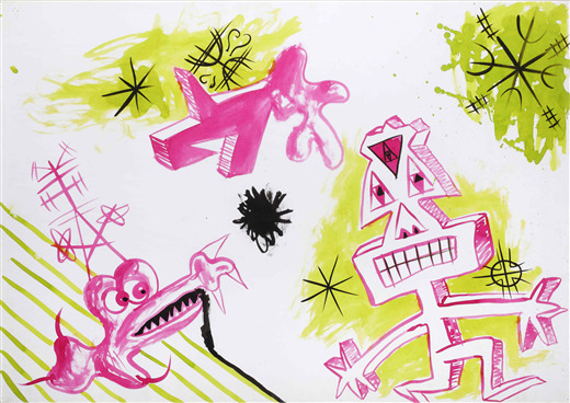, 'Rite + Rong ,' 1983, Rosenfeld Gallery LLC