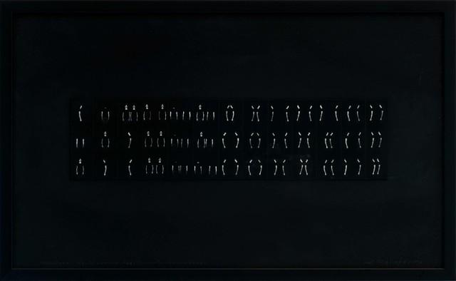 , 'Riscrivendo (particolare 2 – variante 2),' , OSART GALLERY