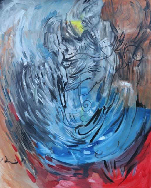 , 'Desire,' 2018, Blue Hill Fine Arts