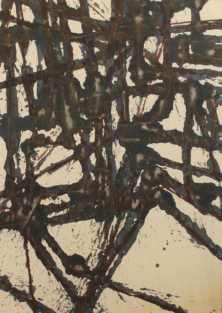 Donald Feasél, 'Citadel #1', 2017, Brian Gross Fine Art