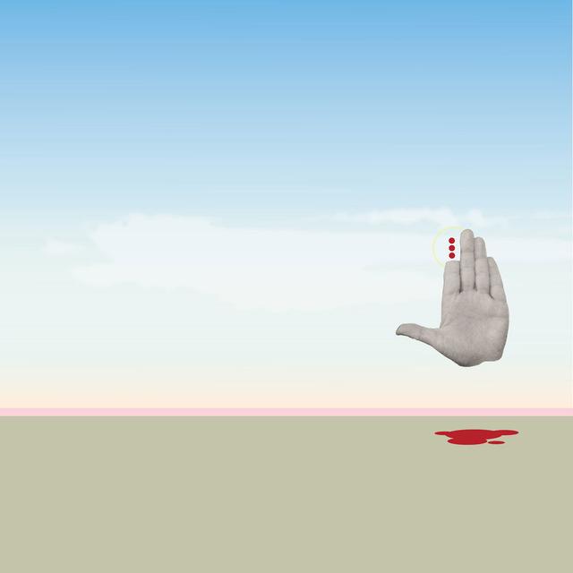 , 'Myopia,' 2016, Dab Art