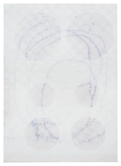 , 'the observer,' 2017, galerie burster