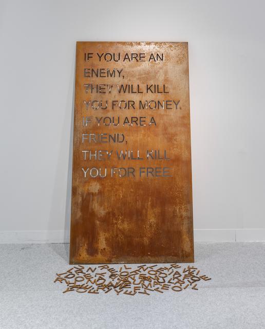 Mounir Fatmi, 'Coma Manifesto 04', 2018, Installation, Cor-Ten Steel, Officine dell'Immagine