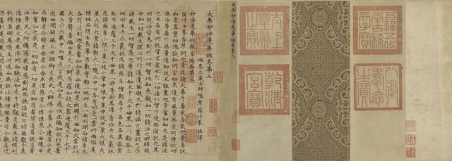 , 'The Lotus Sutra,' China, Yuan dynasty (1271, 1368), ca. 1315, The Metropolitan Museum of Art