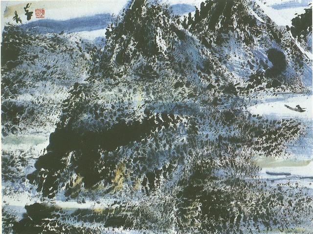 , 'Landscape,' , Element Art Space