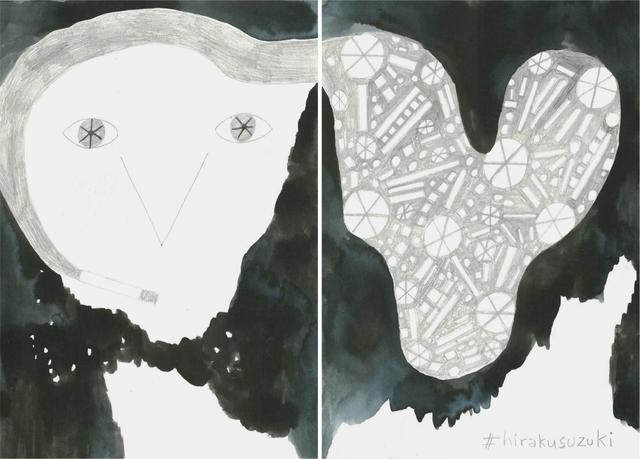 , 'La noche es nuestra (#hirakusuzuki),' 2018, Estrany - De La Mota