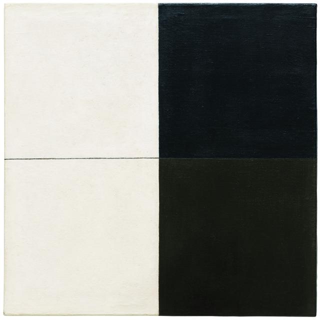 , 'Sem título / Untitled,' 1962, Bergamin & Gomide