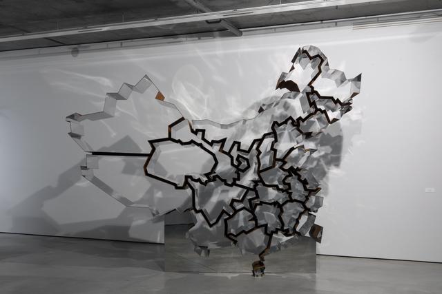 , 'Free Standing China,' 2009, Gary Tatintsian Gallery