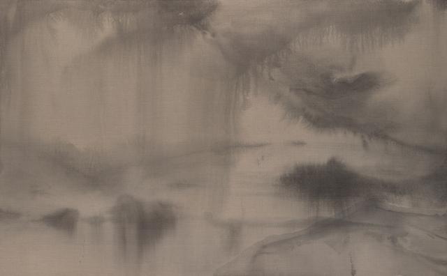 , 'Transfiguration-Joy 變相 · 喜,' 2018, Artrue Gallery