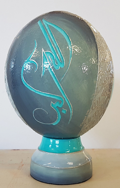 , 'Hand Painted Ostrich Egg Shell,' 2015, SAFIA