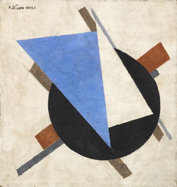 , 'Non-objective composition,' 1921, Annely Juda Fine Art