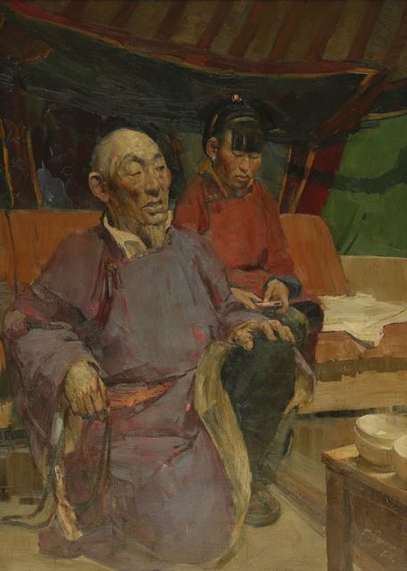 , 'I would like to get unit,' 2018, Mongolian Digital Art