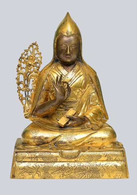 Bronze Sculpture, 'A Gilt Bronze Figurine of 1st Dalai Lama, Gendun Drub, China, 17-18th Century, 16 cm.', 17-18, Sculpture, Gilt Bronze, Arman Antiques Gallery