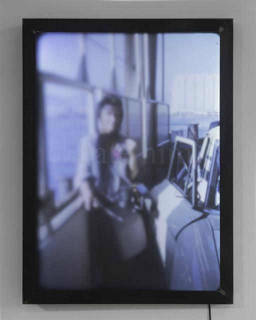 , 'I hate him ,' 2016, Blindspot Gallery