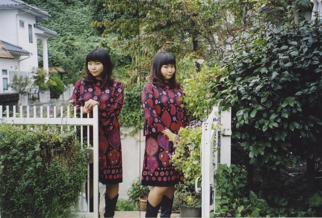 , 'In the Green, Tokyo,' 2002, Casemore Kirkeby