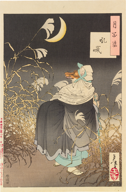 , 'One Hundred Aspects of the Moon: The Cry of the Fox,' 1886, Scholten Japanese Art
